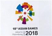 گزارش خبرنگار اعزامی تسنیم از اندونزی|لحظه به لحظه با نتایج ورزشکاران ایران در روز نخست بازیهای آسیایی/ دومین مدال هم برای ایران قطعی شد