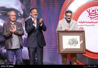 افتتاحیه هفته هنر انقلاب