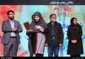 اسامی برگزیدگان هفته هنر انقلاب اعلام شد/ مومنیشریف: شهید آوینی عالَم روشنفکری را دور زده بود +تصاویر