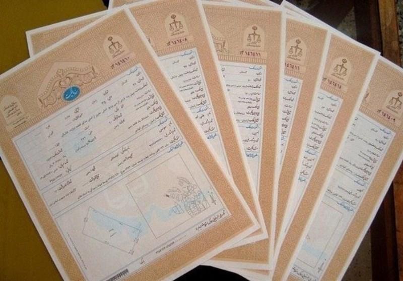 بوشهر|20 هزار سند مالکیت منازل روستایی استان بوشهر صادر شد