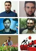 ورود پیکر مطهر 7 شهید ایرانی پایگاه هوایی تیفور به کشور