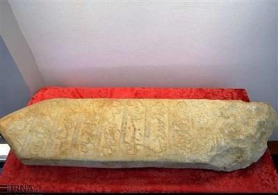 ایتالیا یک سنگ قبر متعلق به قرن هفدهم میلادی را به ایران تحویل داد+تصاویر