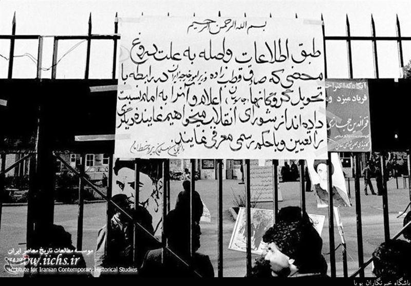 چهل سالگی انقلاب ,