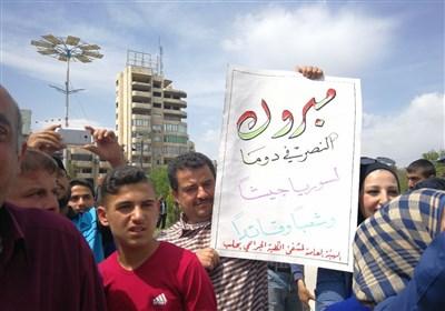 گزارش تسنیم از سوریه|شادی مردم حلب از آزادسازی غوطه شرقی+تصاویر