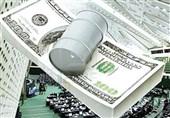 رشد 40 درصدی درآمد نفتی دولت در نیمه نخست امسال + جدول
