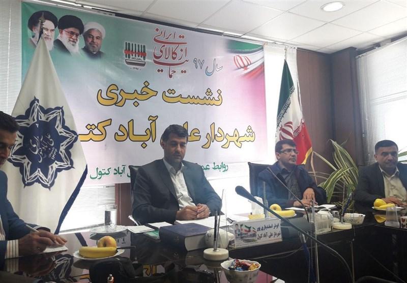 گلستان| بدهی 25 میلیارد ریالی دستگاههای اجرایی به شهردای علیآبادکتول