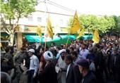 تهران| پیکر مطهر شهید مدافع حرم در شهرری تشییع شد