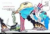 کاریکاتیر / أمریکا أکثر الدول فی العالم إثارة للحروب