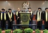 احتمال مسدود شدن دانشگاه آمریکایی افغانستان به دلیل حیف و میل میلیونها دلار