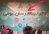 بنر مرکز رسانههای دیجیتال کار دست وزارت ارشاد داد + تصویر