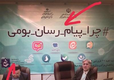 بنر مرکز رسانه های دیجیتال کار دست وزارت ارشاد داد + تصویر