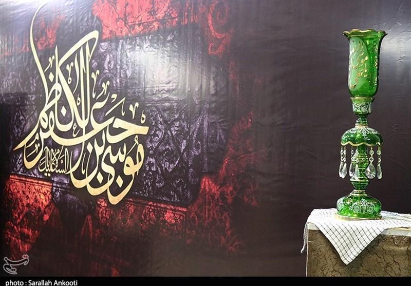 سیاه چالههایی که استخوانهای امام کاظم (ع) را نرم کرد!