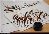 سرقتهای فرهنگی ناجوانمردانه است/انتشار آثار یک هنرمند پس از 400سال