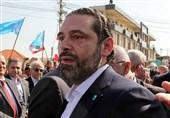 اعتراف حریری به ناکامی در انتخابات پارلمانی لبنان؛ کاهش 12 کرسی المستقبل نسبت به انتخابات گذشته