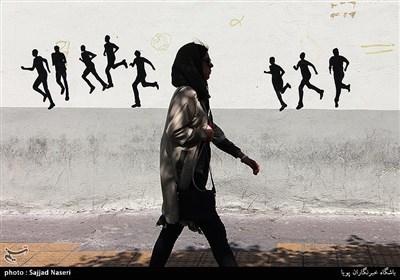 محله های تهران- خیابان جمالزاده