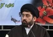 قم| دشمنان به دنبال دور کردن مردم از مکتب اسلام و انقلاب هستند