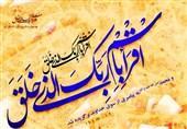 """فی ذکرى المبعث النبوی الشریف؛ مجموعة """"أنا أحب محمداً""""..تهدف لنشر الوحدة بین البشر+ فیدیو"""
