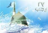 فی ذکرى المبعث النبوی الشریف؛ الرسول الأکرم(ص) فی کلام أمیر المؤمنین(ع)