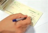 4 اقدام بانکی که به صورت یکپارچه علیه صادرکننده چک بلامحل اعمال میشود