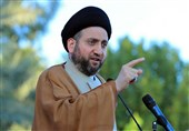 Iraq's Ammar Hakim Decries US Sanctions on Iran