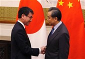 China FM Visits Japan for Talks on North Korea, Regional Issues