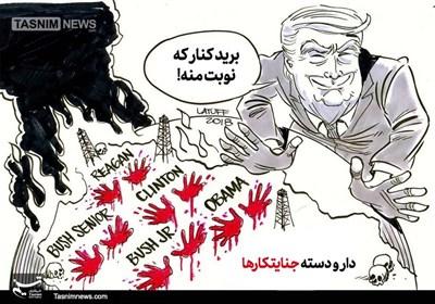 کاریکاتور/ دار و دسته جنایتکارها