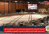 برگزاری نشست سران عرب در ظهران؛ابومازن: اسرائیل خواستار عضویت در شورای امنیت است