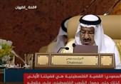 تحقیر نماینده قطر در نشست ظهران+عکس