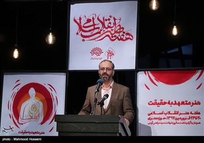 سخنرانی مومنی رئیس حوزه هنری در مراسم انتخاب چهره سال هنر انقلاب اسلامی در سال 96