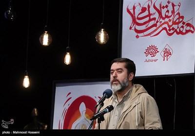 سخنرانی سیدمحمود رضوی در مراسم انتخاب چهره سال هنر انقلاب اسلامی در سال 96