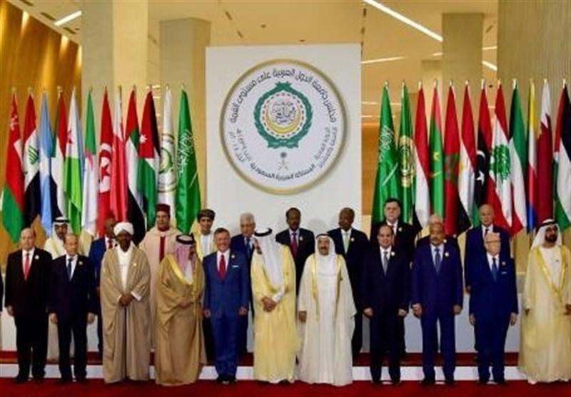 """بیانیه ضدایرانی اجلاس سران عرب در """"ظهران"""" عربستان"""