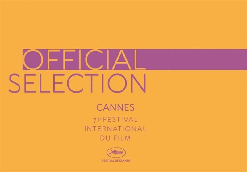 گزارش کامل از بازیگران و داستان 18 فیلم راهیافته به جشنواره کن+عکس