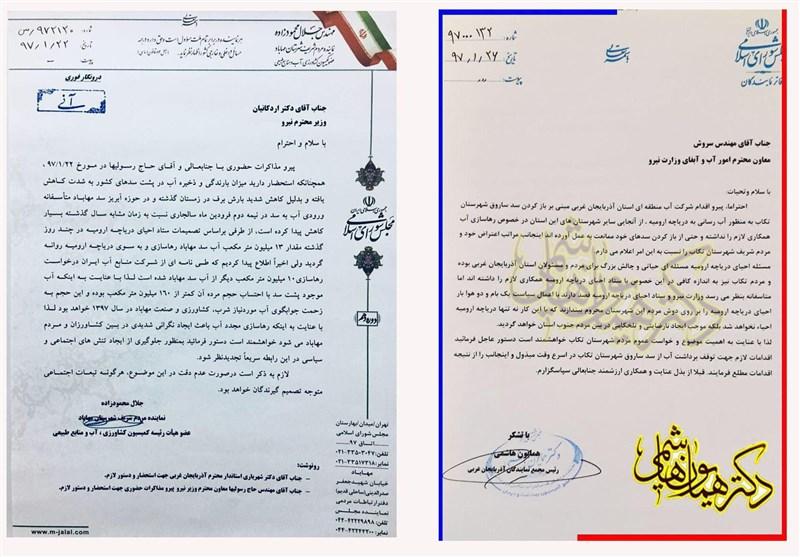 آذربایجان غربی|مخالفت دو نماینده مجلس با رهاسازی آب سدها به دریاچه ارومیه