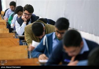 بیست و ششمین آزمون نهایی درسهایی از قرآن