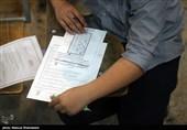 نتایج آزمون ورودی پایه هفتم مدارس سمپاد چه زمانی اعلام میشود؟