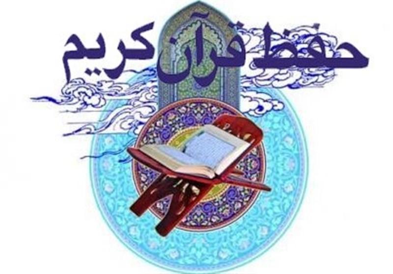 بیش از 80 هزار دانشآموز کرمانشاهی در طرح ملی حفظ قرآن کریم ثبتنام کردند