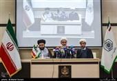 نشست خبری سی و پنجمین مسابقات قرآن کریم