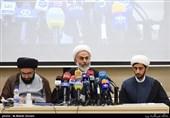 مسابقات بینالمللی قرآن متعلق به نظام اسلامی ایران است، نه سازمان اوقاف