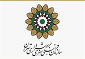 زندوکیلی معاون هنری سازمان فرهنگی- هنری شد