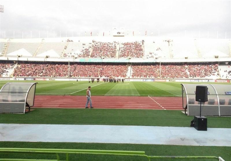 وضعیت ورزشگاه آزادی در فاصله 2 ساعت مانده به آغاز دیدار پرسپولیس و السد+ عکس