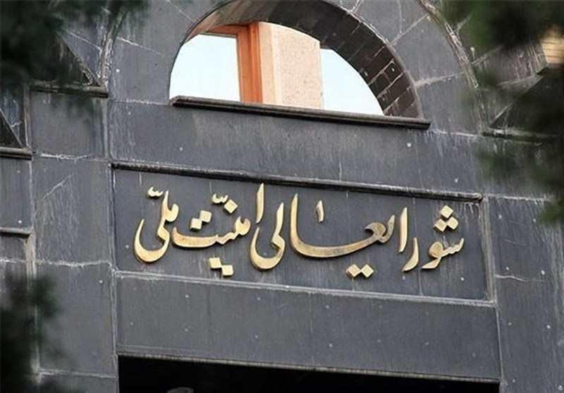 شورای عالی امنیت ملی سنتکام و نیروهای وابسته به آنرا «تروریست» اعلام کرد