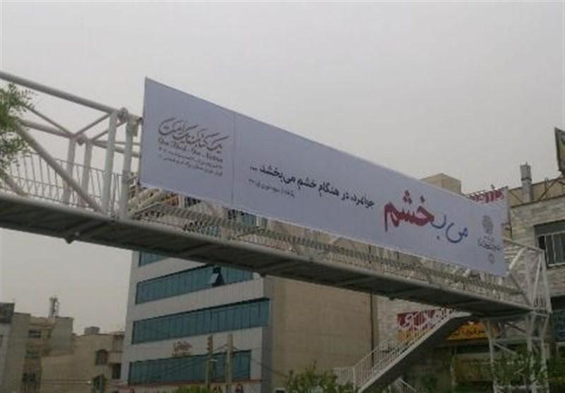 تبلیغات محیطی در استان مازندران نیازمند قانونمندسازی است
