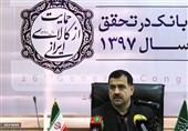 حمایت از کالای ایرانی نیازمند تغییر نگاه همهی فعالان اقتصادی
