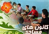 از برگزاری دوره آموزش قرآن تا تلاش برای رونق اقتصادی بانوان روستایی