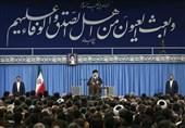 الإمام الخامنئی: نخوض حرب أمنیة قویّة ضد جبهة واسعة من الاعداء
