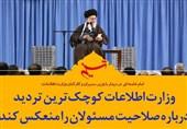 امام خامنهای: رد پای بیگانه در این مسائل (بازار ارز) مشهود است