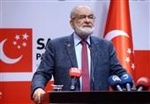 رهبر حزب سعادت: حاکمیت ترکیه ثروتهای ملی را خرج کرده و ترکیه را به بزرگترین بدهکار تبدیل کرده است