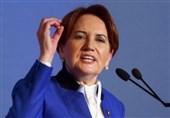گزارش تسنیم| مرال آکشنر؛ از نخستین وزیر کشور زن تا نامزدی در انتخابات ریاست جمهوری ترکیه