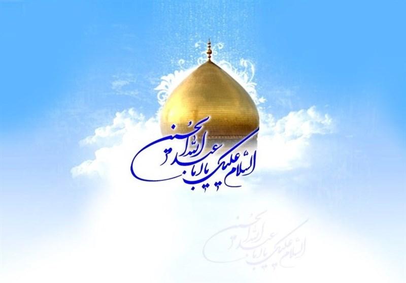 قم| امام حسین(ع) بزرگترین پاسدار دین اسلام است