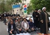 مشهد| تجمع مردم در مقابل اداره ارشاد مشهد در واکنش به اتفاقات برج سلمان